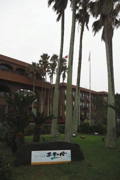 H29111802日本台湾商会連合総会理監事会