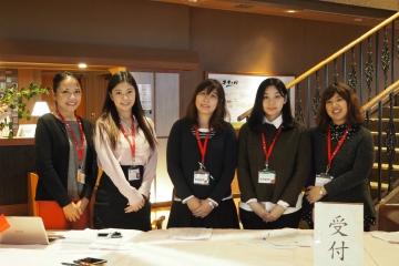 H29111803日本台湾商会連合総会理監事会