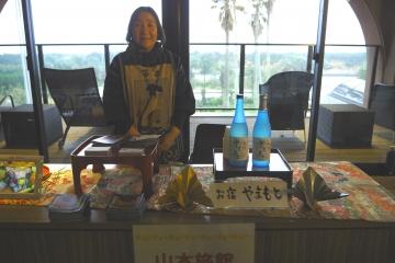 H29111807日本台湾商会連合総会理監事会