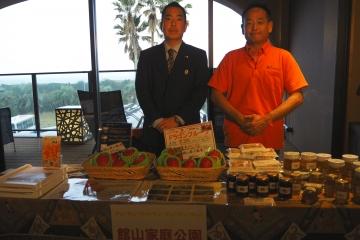 H29111811日本台湾商会連合総会理監事会