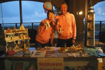H29111809日本台湾商会連合総会理監事会
