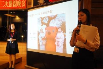 H29111820日本台湾商会連合総会理監事会