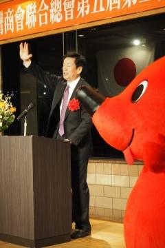 H29111823日本台湾商会連合総会理監事会