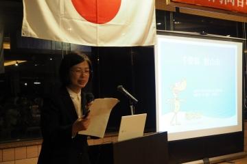 H29111835日本台湾商会連合総会理監事会