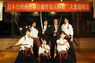 H29111839日本台湾商会連合総会理監事会