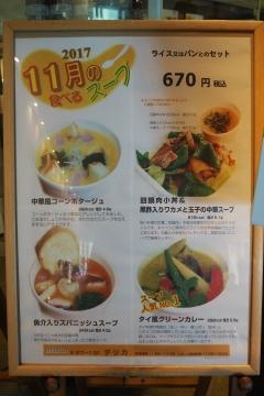 H29112105亀田総合病院