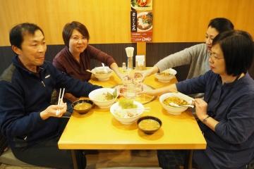 H29120521麺屋安