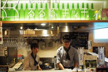 H29121605るるぶキッチン