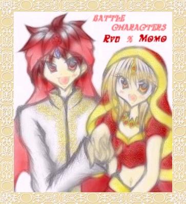 bcryumomocos6.jpg