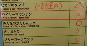 ぐりんぱ未2-3