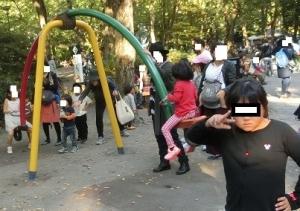 井の頭遊具・文化2-2