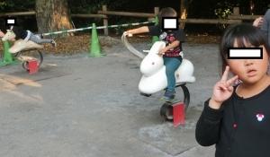 井の頭遊具・文化6