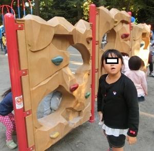 井の頭遊具・文化7