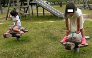 表浜東公園6