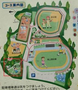 湖西運動公園2