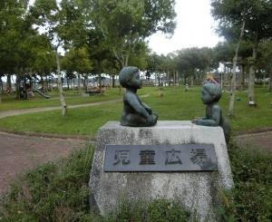 湖西運動公園3