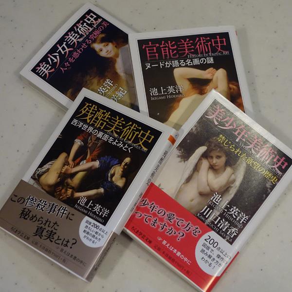 books-DSC04679.jpg