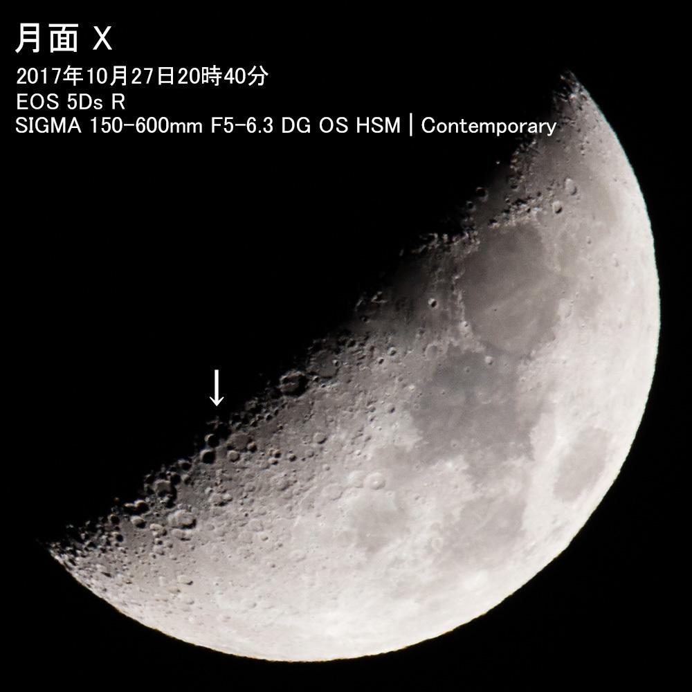 getumen-x-5DSR5559.jpg