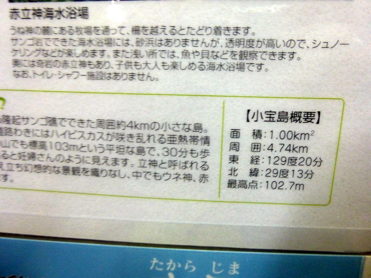 soraumi6436.jpg