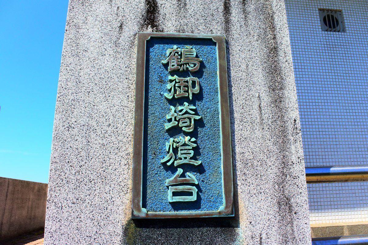 soraumi6488.jpg