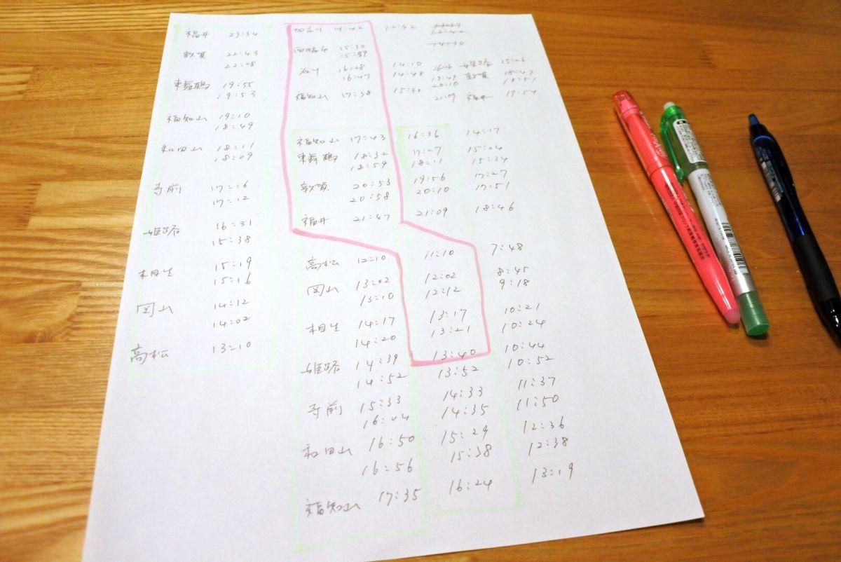 soraumi6648.jpg