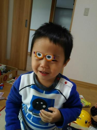 変な目のいぶき