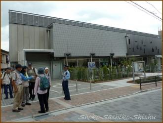 20171005  公園  6   漱石山房記念館