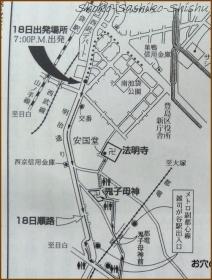 20171020  新聞  2   御会式