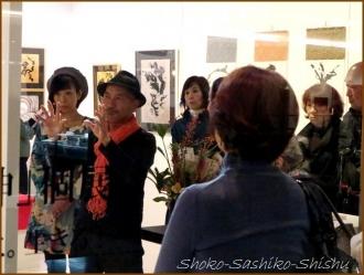 20171130  作品  20    美生さん個展