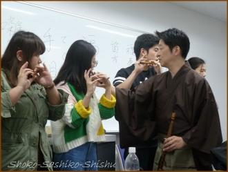 20171211  学生  3    篠笛