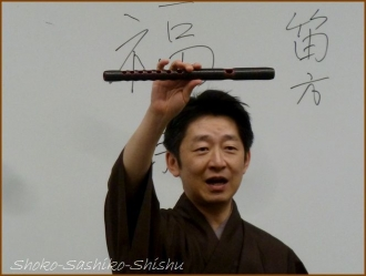 20171211  講師  3    篠笛