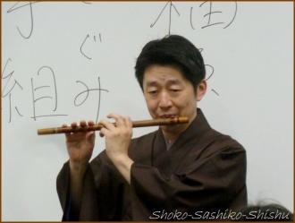 20171211  講師  6    篠笛