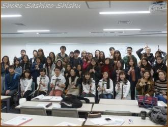 20171217  学生  5    三味線