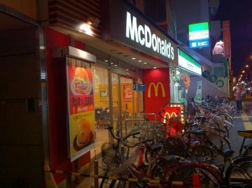 大阪で食べたかった