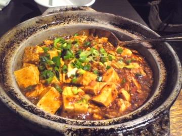 四川な麻婆豆腐