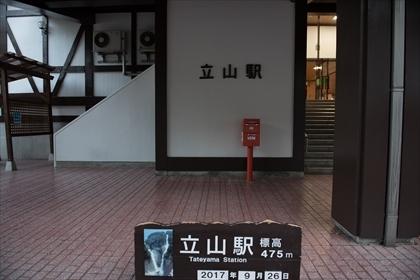 2017-9-26-27 立山03 (1 - 1DSC_5179)_R