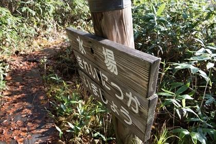 2017-10-27 平ヶ岳20 (1 - 1DSC_6202)_R