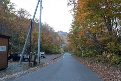 2017-10-27 平ヶ岳55 (1 - 1DSC_6331)_R