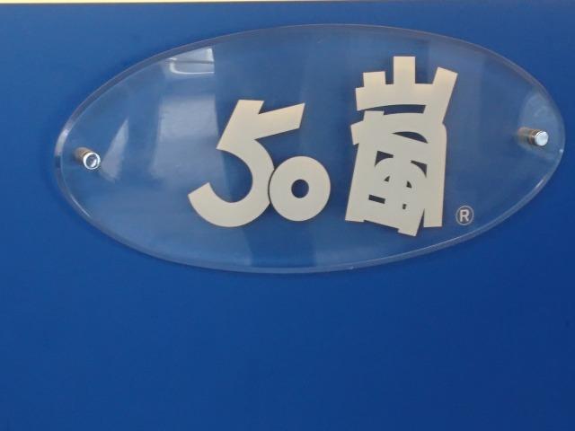 s_DSC_001050嵐