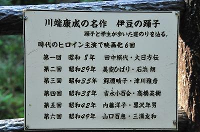 DSC_3104_20171119185249790.jpg