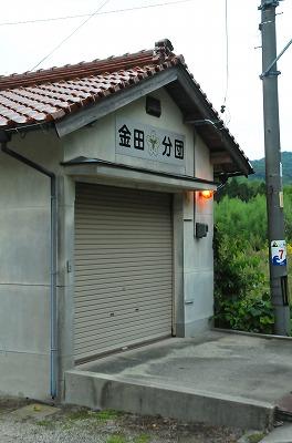 DSC_3243_201711270812115a2.jpg