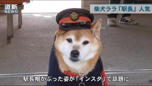 新十津川駅 ララ001