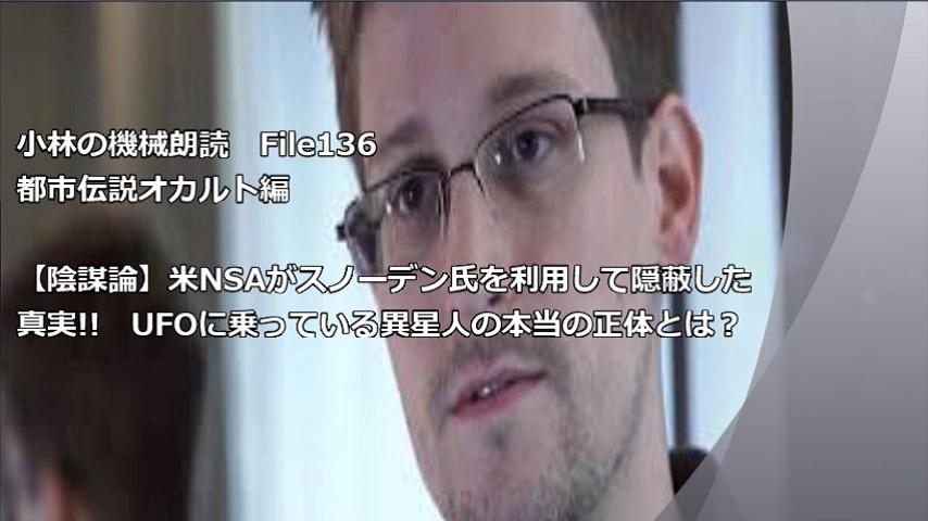gazou_sam136.jpg