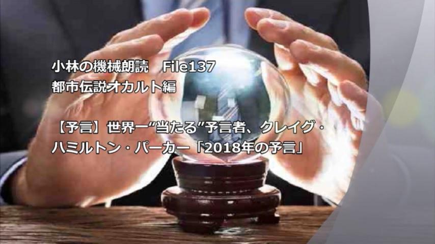 gazou_sam137.jpg