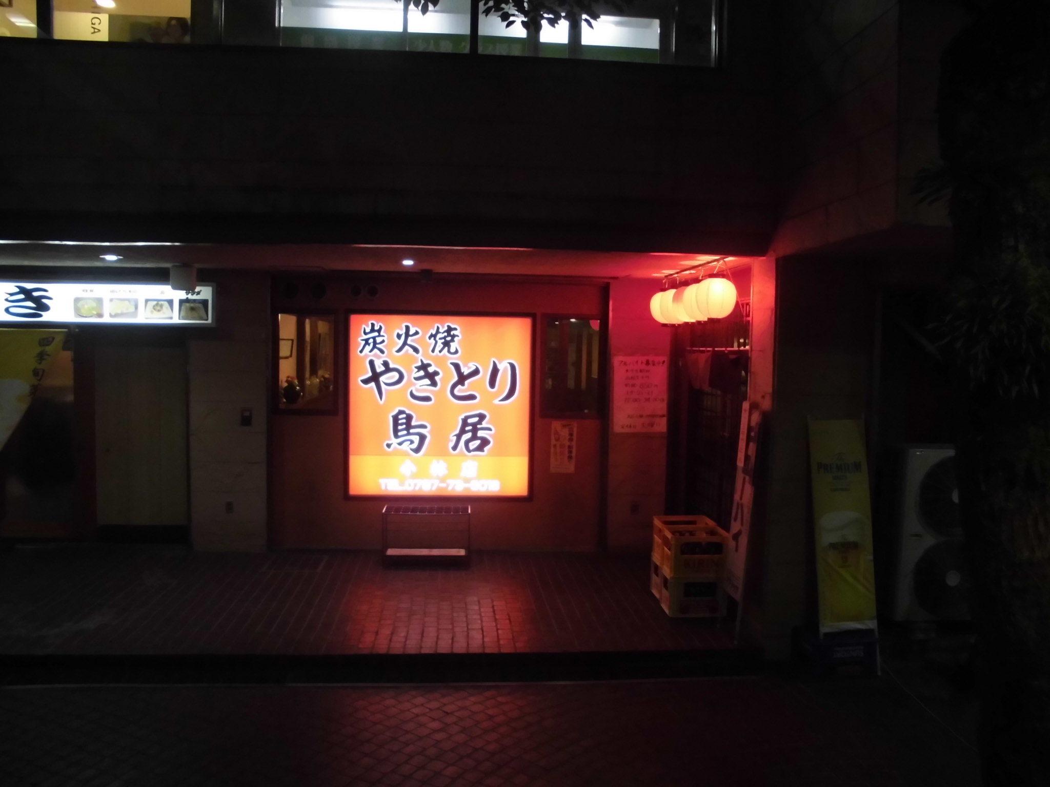 CIMG2090.jpg