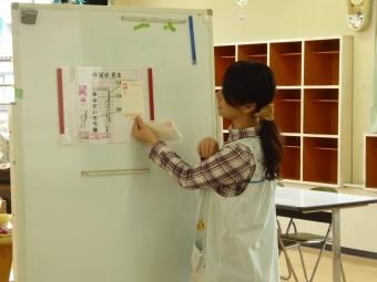 20171224_nenngazyou_02.jpg