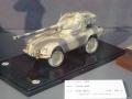 AMX-B改