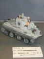 BT42突撃砲継続高校仕様1