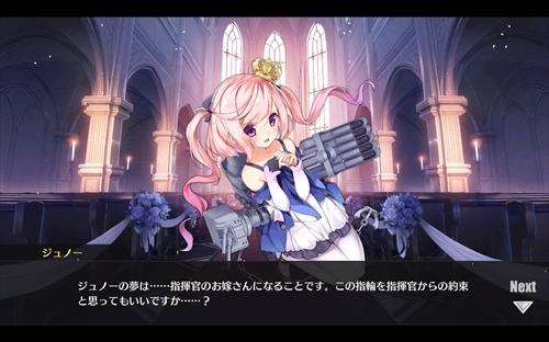 blog-azrreseui004.jpg