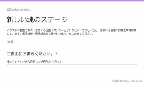 blog-tmst12001.jpg